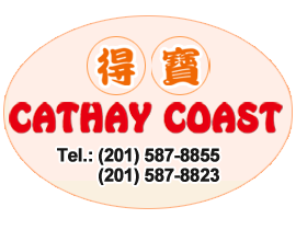 Cathay Coast and Goody Chinese Restaurant, Lodi, NJ